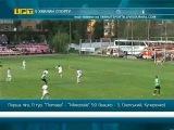 ФК Полтава - ФК Николаев 5:0. Первая лига 2012-13, 11 тур