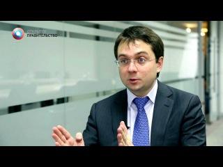 Андрей Чибис об изменениях в сфере ЖКХ