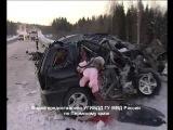 Пять человек погибли в ДТП с участием автобуса в Пермском крае (д. Кунья, Добрянский район)