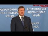 При появлении Януковича в зале для пресс-конференции сработала сигнализация: