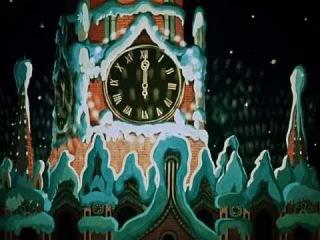 Мультфильм «Новогодняя ночь» про Деда Мороза и Лешего (Старенькие мультфильмы СССР про Новый год.)