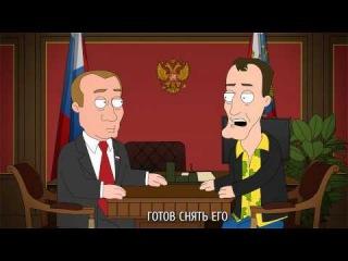 Тарантино на приёме у Путина  Tarantino meets Putin