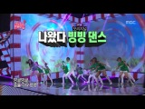 [EP311 IC Concert] Yoo Jae Suk - Grasshopper World
