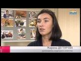 Кастинг на Мисс Россия в Ижевске
