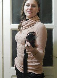 Інна Бабій