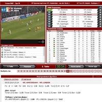 Стратегия Ставок На Виртуальный Футбол В Олимпе
