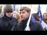 МАРШ В ЗАЩИТУ ДЕТЕЙ 2 марта 2013 г. Москва.