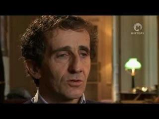 03. Ален Прост - Гонка длиною в жизнь (3я часть - 2011)