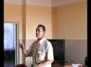 Афонин И.Н. о зрении и здоровье. Лекция 3.