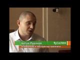Антон Бритва на телеканале БСТ 24.02.12