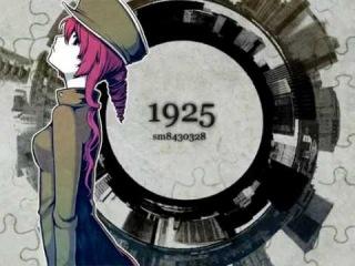 [UTAU] Teto Kasane - 1925