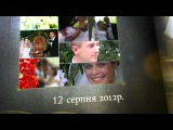 Іван та Уляна трейлер.mpg