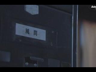 Гокусен 3 серия 4 / Gokusen 3 series 4