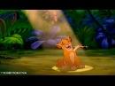 Le Roi Lion - Hakuna Matata