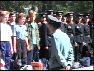 Пески ЯВВФУ 1994