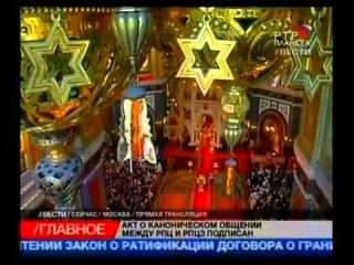 РУССКИЙ АНГЕЛ Отрок Вячеслав (фильм второй) ч.3