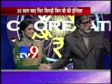 Sridevi on 'Kaun Banega Crorepati 6' Hot Seat With Amitabh Bachchan-TV9