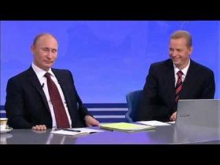 Штука Путина про суд Березовского и Абрамовича