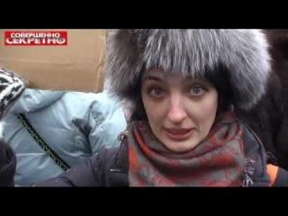 Совершенно Секретно ТВ: Марш против подлецов в Москве