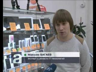 В России могут отменить