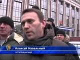 Китайское-ТВ Марш против подлецов прошёл в Москве