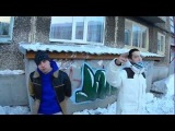mc LeX ft Yankees Jho - По районам (LogocoRECords, Padval Studio ) По районам