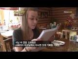 Korean husband and Russian wife, we're Koreans