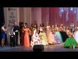 Кидбург и Маленькая Мисс Юга России 2013