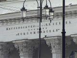 Причина ЧП на `Комсомольской` - не была заменена деталь в зубчатой муфте подъемника