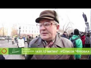 Необъявленное ЧП в России