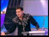 КВН 2009 День рождения - БАК - Соучастники - Приветствие