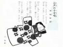 ◆N20.江戸の子守唄  小鳩くるみ.mp4
