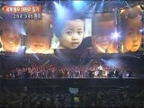 (RARE) Michael Jackson & Friends In Seoul 1999 *FULL* 6/6 (You Are Not Alone + Heal The World)