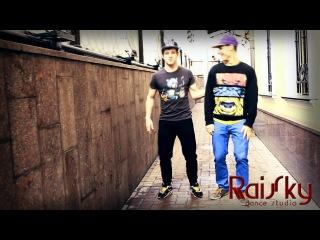Бант и Кекс in Da RaiSky