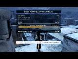 Assassins Creed Revelations Мультиплеер (24.03.13)