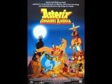 Asterix Conquers America OST - A New World (Score)