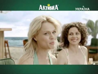 Реклама Активиа с Олей Фреймут
