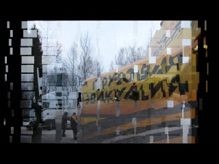 Грузовая эвакуация, Спасение РЕФа г Рославль