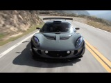 The Worlds Fastest Lotus? - TUNED