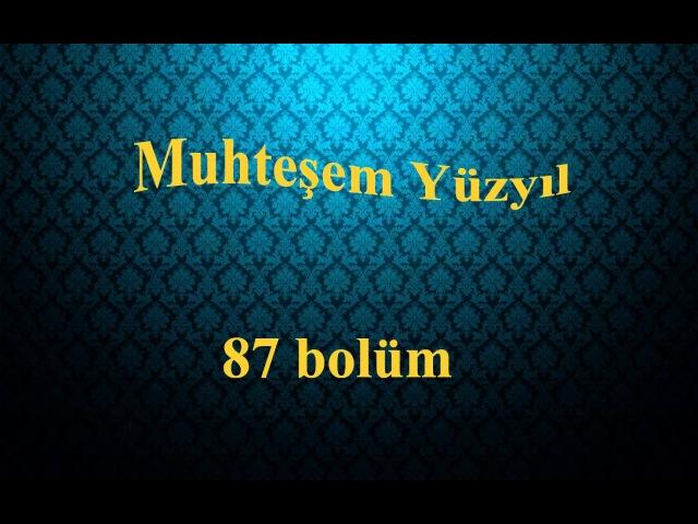 Великолепный век 87 серия Muhteşem Yüzyıl 87 bolum