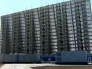 РЛС нового поколения заступила на боевое дежурство в Иркутской области - Первый канал