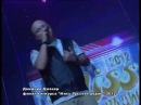 Импульс LIVE № 7 - Доминик Джокер - Газодобытчик 2012 г.