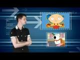 Стьюи и Брайан о игре Family Guy Online