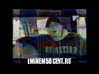 Eminem - Making the Video The Real Slim Shady(eminem50cent.ru)