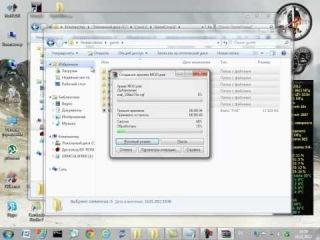 Cryengine 3 - Преимущество редактора BETA версии от Kiselkov'a