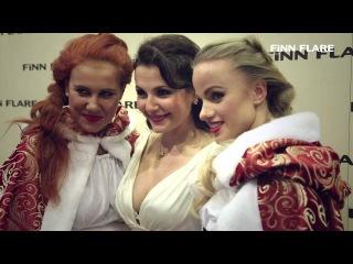 Фуршет перед показом Finn Flare осень зима 2013/2014 (bugoff.TV)