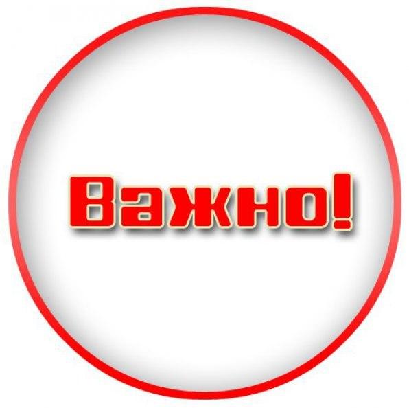 Контакты г Гатчина ООО Компания ЛВЖ-7 1