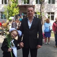 Василенко Владимир