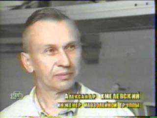 Мавзолей Ленин 1999 Бальзамирование Как это выглядит