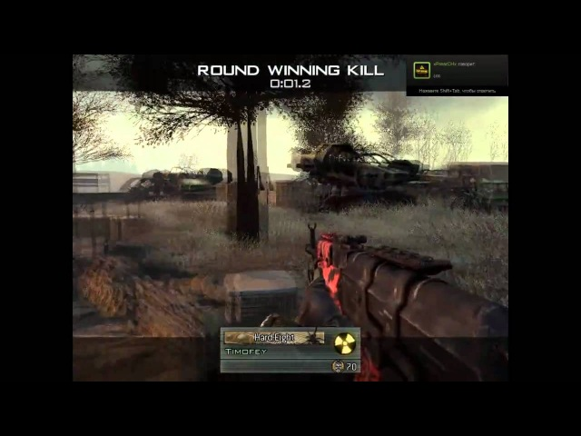 Goga [RUS-PRO] Modern Warfare 2 Part 2